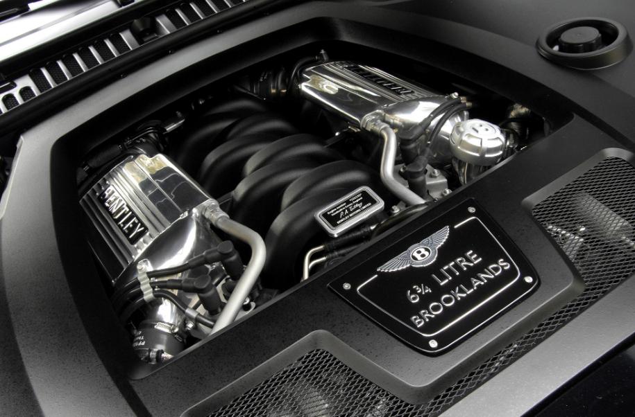 2022 Bentley Brooklands Engine